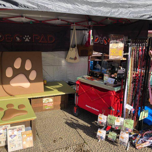 10/5 【犬祭里山】出店しました。