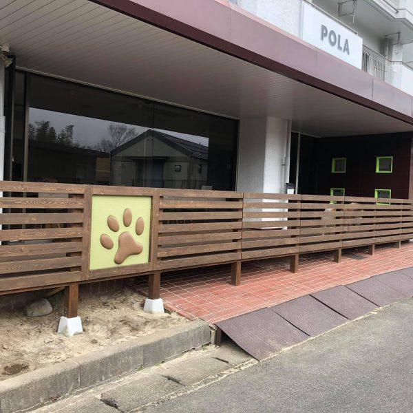 D&C PAD 岐阜 プレオープン!